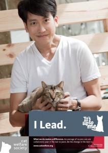 Benjamin-Heng-Cat-Welfare-Society